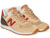 Mens sneakers New Balance M576SE 'EASTERN SPICES PACK' Made in UK Capsule