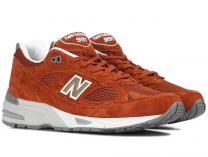 Mens sneakers New Balance M991SE Made in UK Limited Edition
