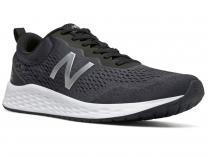 Мужские кроссовки New Balance MARISLB3