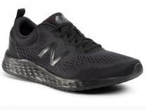 Мужские кроссовки New Balance MARISLK3