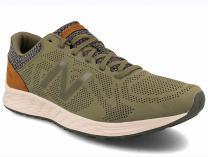 Мужские кроссовки New Balance MARISPD1