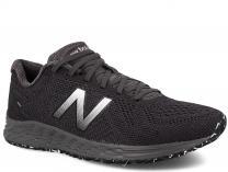 Мужские кроссовки New Balance MARISRB1