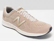 Мужские кроссовки New Balance MARISRH1