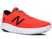 Мужские кроссовки New Balance MBECNRF