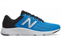 Мужские кроссовки New Balance MDRFTLV1