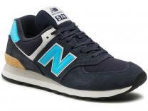 Чоловічі кросівки New Balance ML574MS2