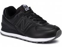 Men's sportshoes New Balance ML574SNR