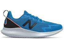 Чоловічі кросівки New Balance MRYVLSV1