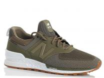 Men's sportshoes New Balance MS574EMO