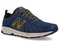 Мужские кроссовки New Balance MT590RN4 Fuel Core Trail 590 v4