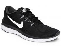 Mens Nike sneakers Flex 898457-001