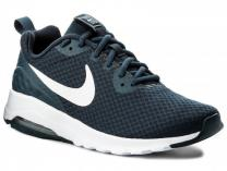 Men's sportshoes Nike Кроссовки 833260-401