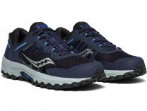 Мужские кроссовки Saucony Excursion Trail Running 13 S20524-2