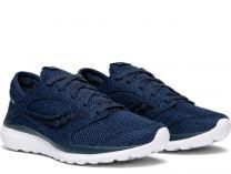 Мужские кроссовки Saucony Kineta Relay S25244-67