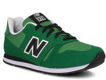 Кроссовки New Balance KJ373GEY унисекс   (оливковий/зеленый)