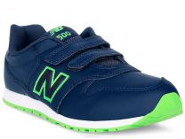 Кросівки New Balance Kv500gey