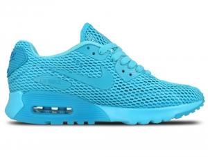 Nike 725061-401