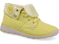 Женская текстильная обувь Palladium 93707-744   (жёлтый)