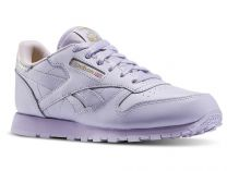 Buty Do Biegania Reebok Classic Leather Bd5543