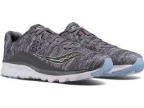 Мужские кроссовки Saucony Kinvara 8 20356-20s   (серый)
