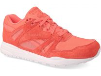Shoes Reebok Ventilator Summer V70781