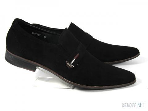 Купить Мужские Туфли В Интернет Магазине
