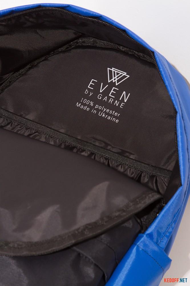 Рюкзак Warm 3 500 025 унисекс   (синий/чёрный) описание