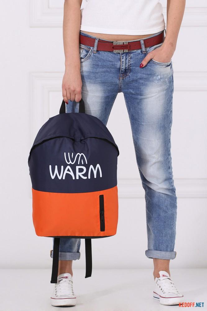 Купить Рюкзак Warm  4007187