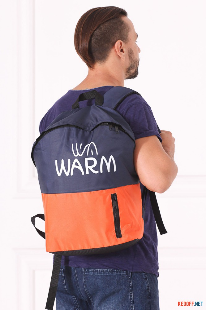 Цены на Рюкзак Warm  4007187