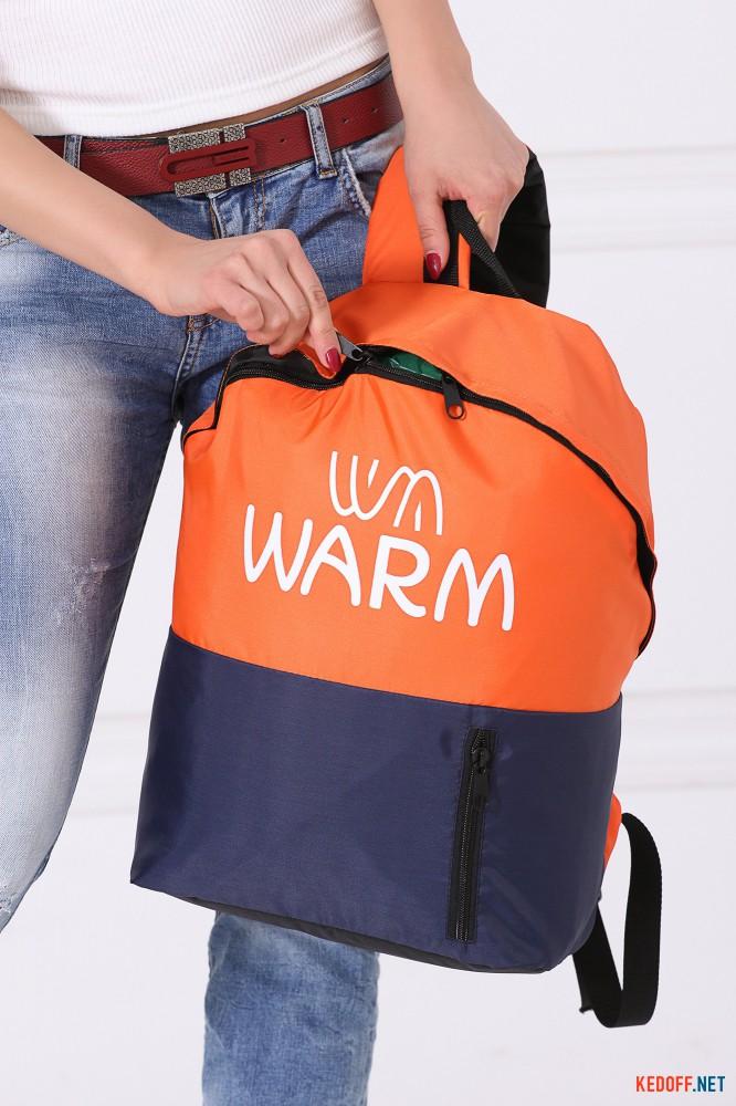 Купить Рюкзак Warm 4007188