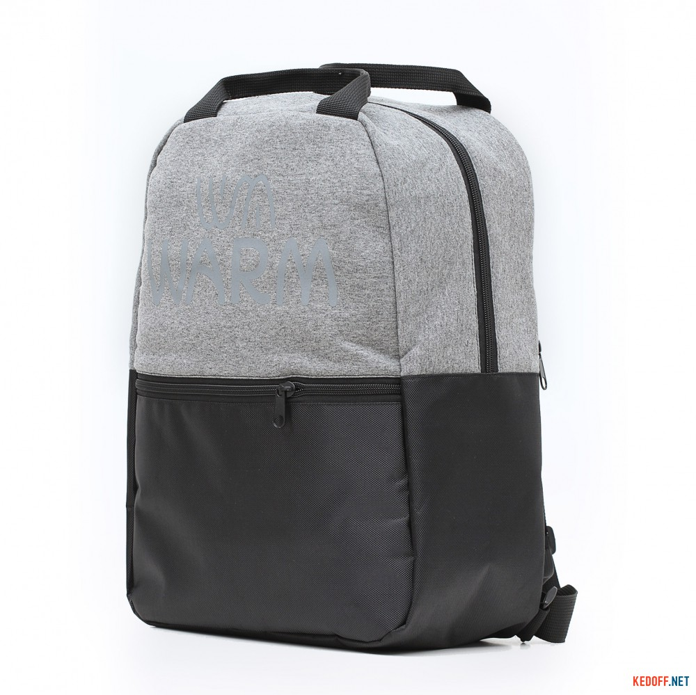 Цены на Рюкзак Warm 4007191