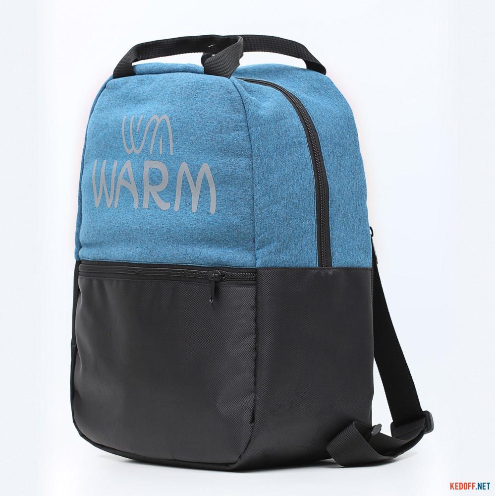 Цены на Рюкзак Warm 4 007 196   (синий)