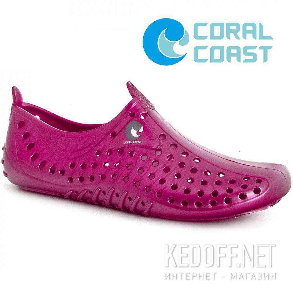 Акваобувь Coral Coast 77082 Made in Italy унисекс    (розовый) доставка по Украине