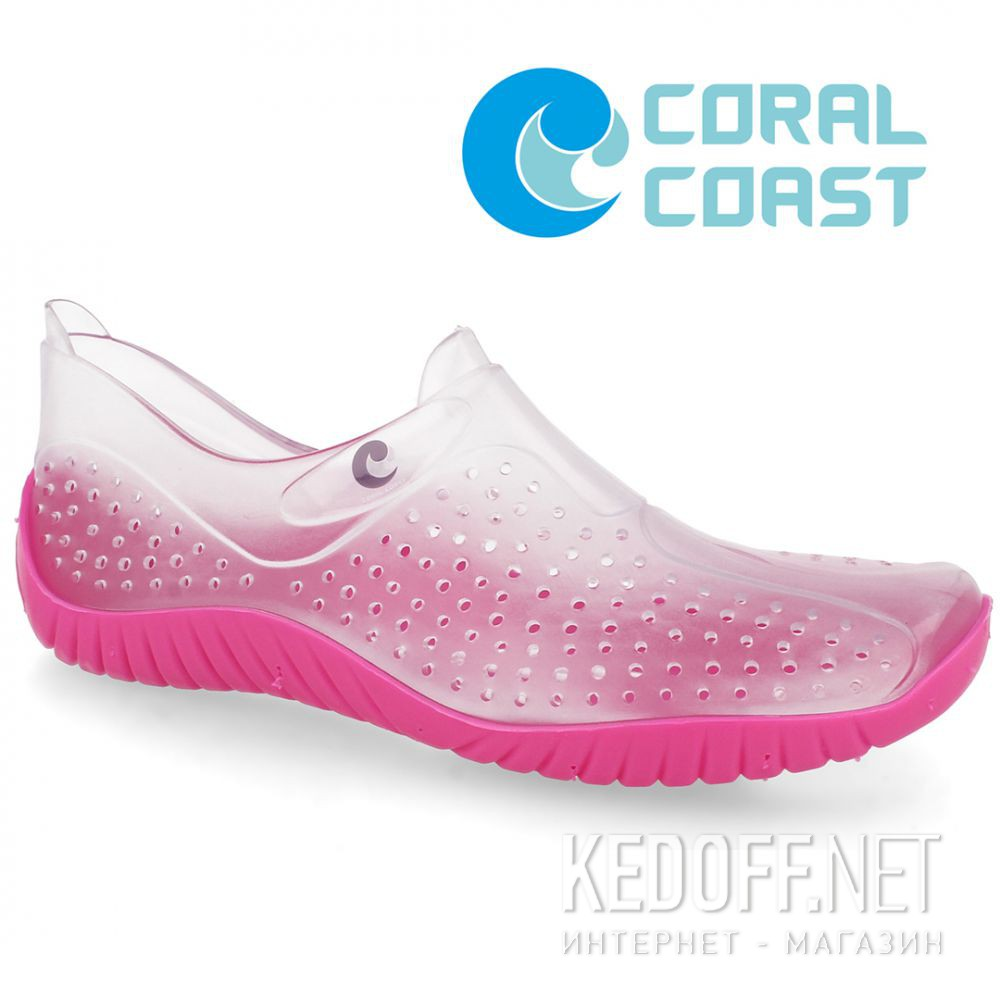Доставка Акваобувь Coral Coast Alfa Cristallo Fuxia 97082 Made in Italy