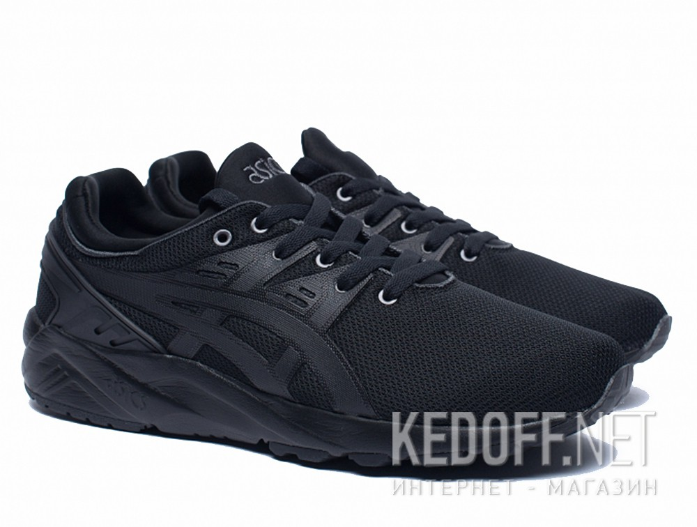 Asics Gel-Kayano Trainer Evo H707n-9090