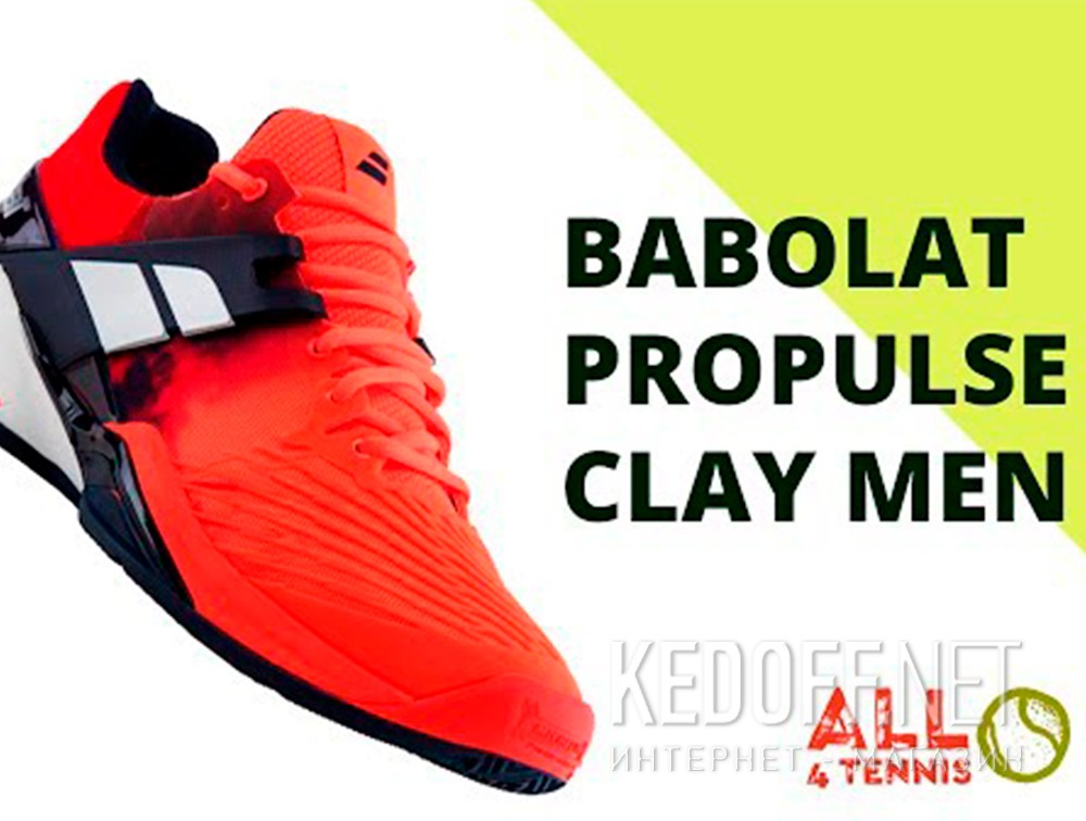 Babolat Propulse Fury Clay Men 30S17425/201