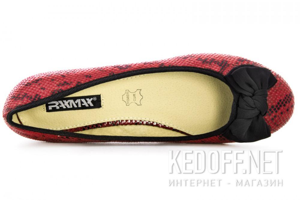Raxmax 12582RG
