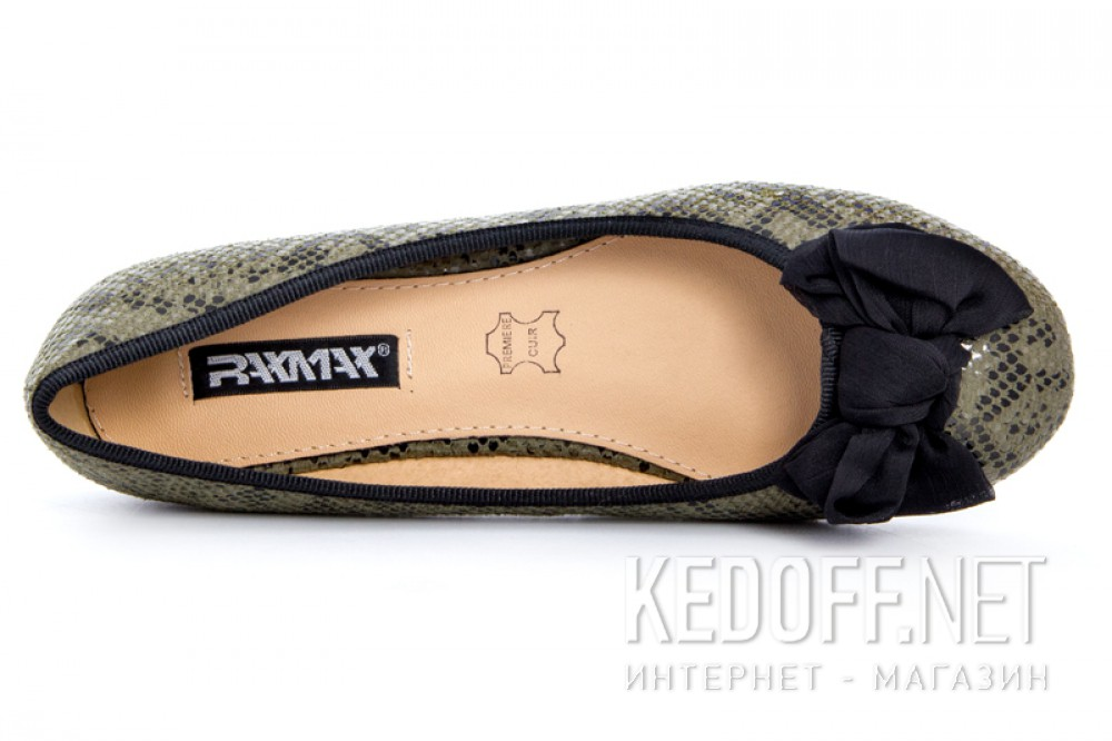 Балетки Raxmax 12582-1