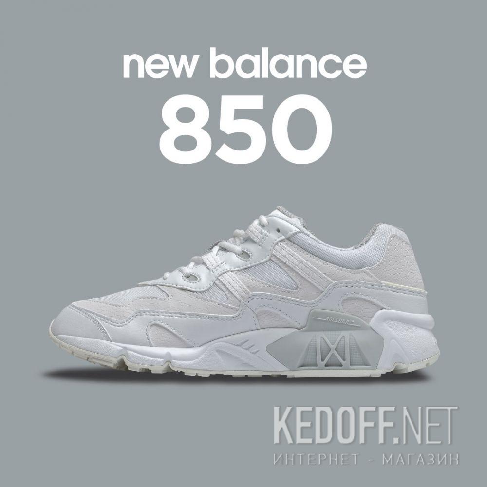 Белые кроссовки New Balance ML850BAE все размеры