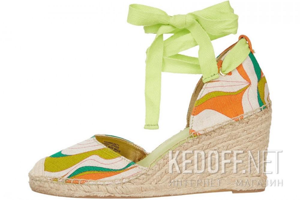 Wedge Nine West 60243617-J87 (orange/green/white) купить Киев