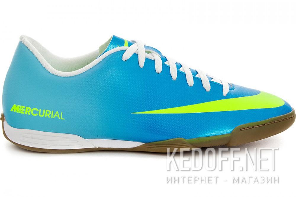 Бутси для залу Nike Mercurial Vortex IC - 573874-474