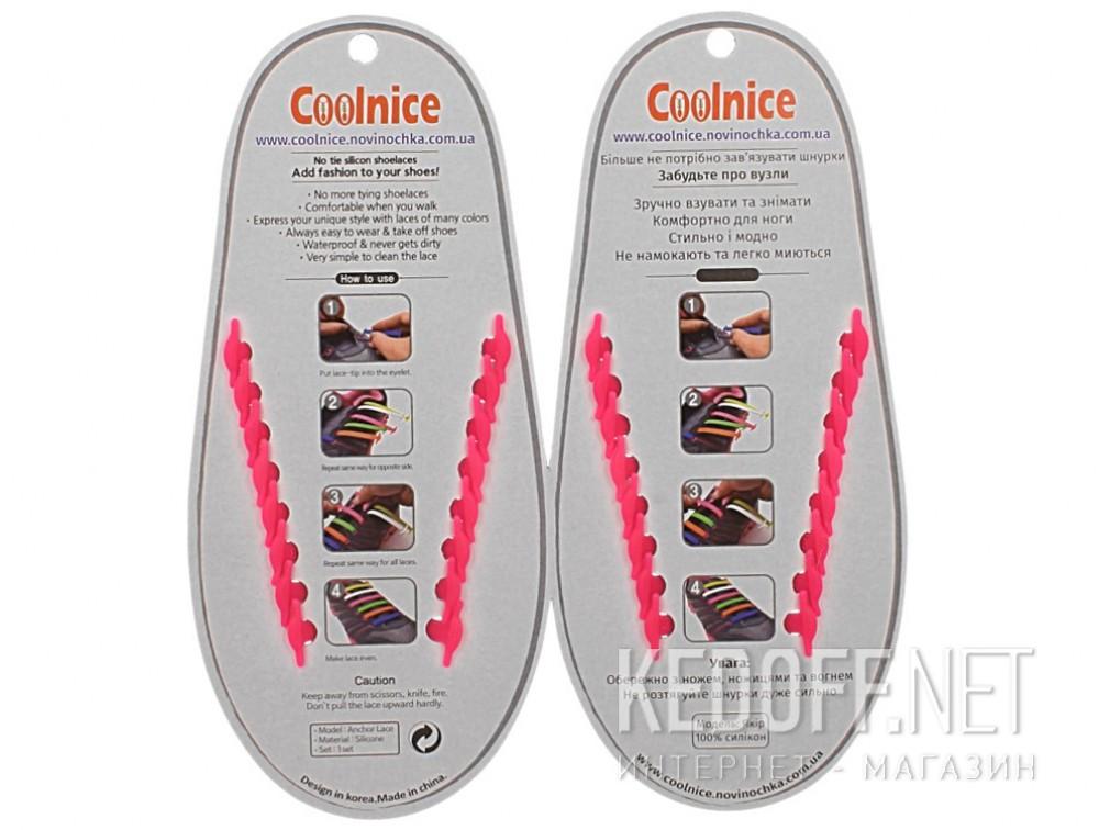 Шнурки Coolnice B02   (розовый) купить Украина