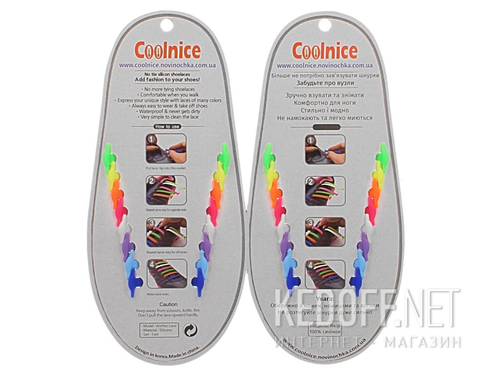 Coolnice B12