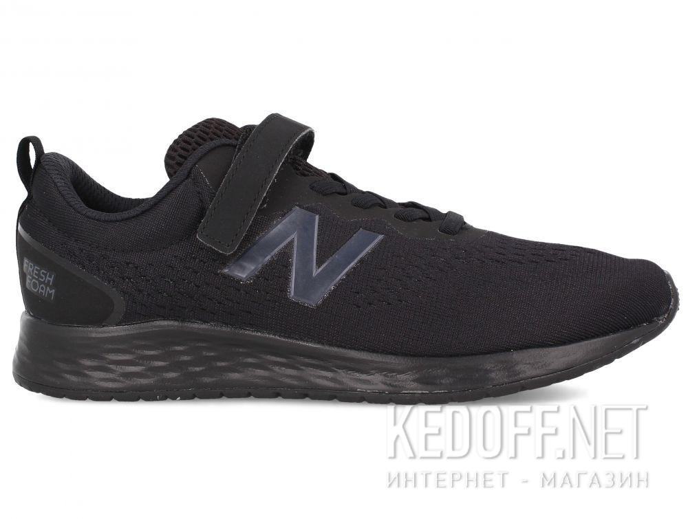 Купить Детские кроссовки New Balance YAARILK3