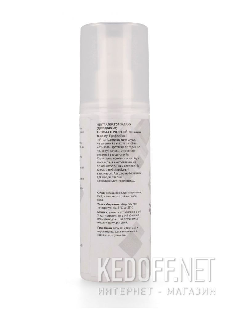 Deodorant Deo Forester Antibacterially Neutralto Smell 1228 купить Киев