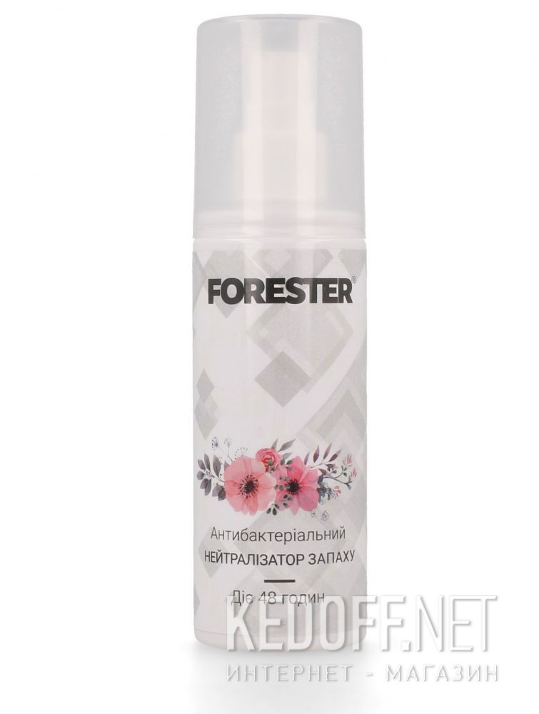 Add to cart Deodorant Deo Forester Antibacterially Neutralto Smell 1228