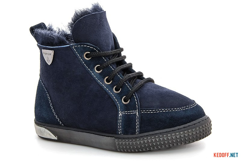 Winter kids boots Forester 151061-921 With zipper