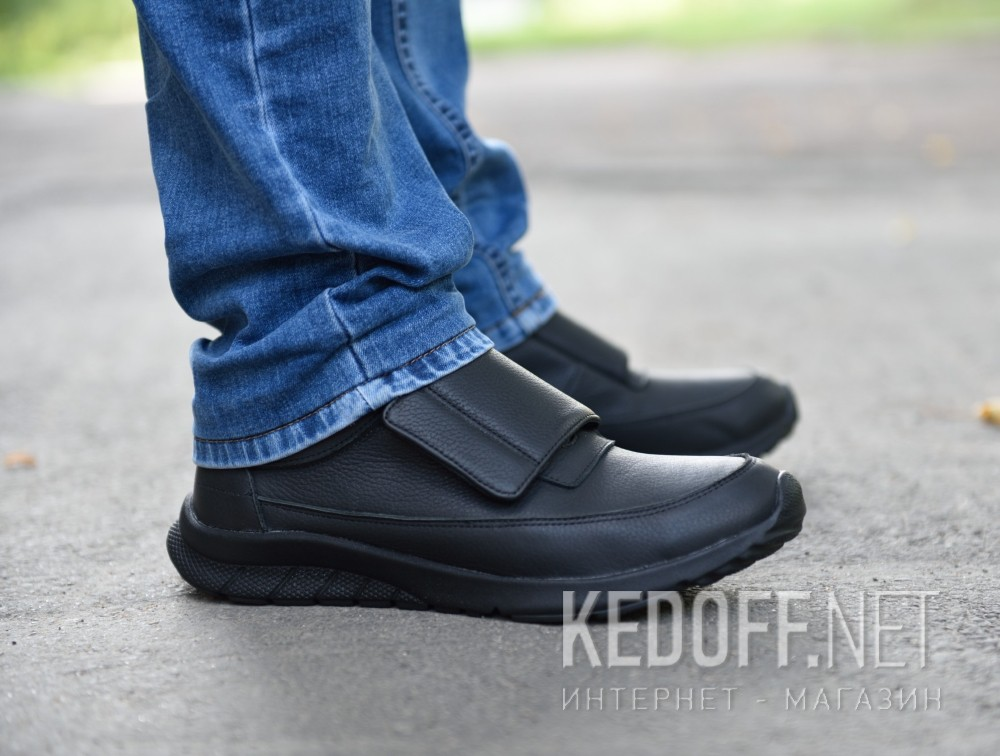 Цены на Мужские кроссовки Forester 230817-27