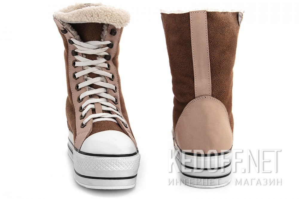 Winter shoes Forester 701001- 7504 Brown