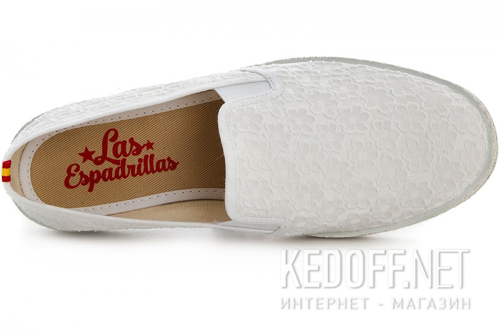 Белые слипоны Las Espadrillas Fv5536 Made in Spain